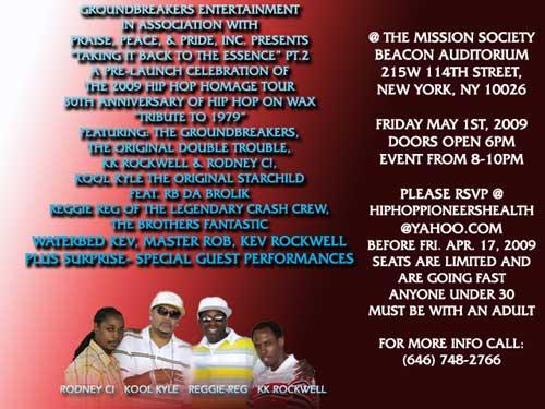 hip-hop-pioneers-free-concert